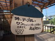 ebisei_5.jpg