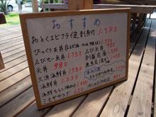 ebisei_6.jpg