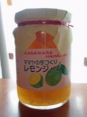 hahajima_jam.jpg