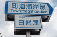 sign_1.jpg