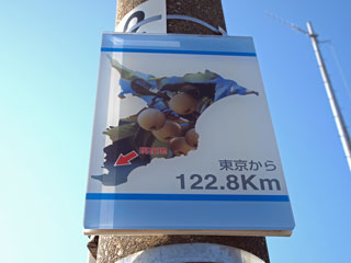 uchibosen_3.jpg