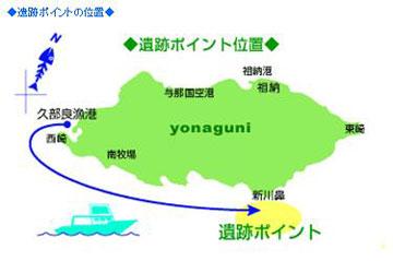 yonaguni_iseki2.jpg