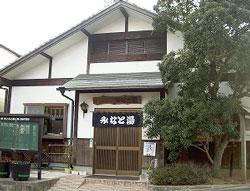 yumigahama_minaoyu.jpg