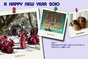 2010_m.jpg