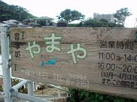 20120808_13.jpg