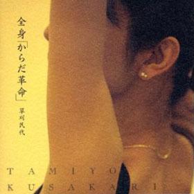book_KT.jpg